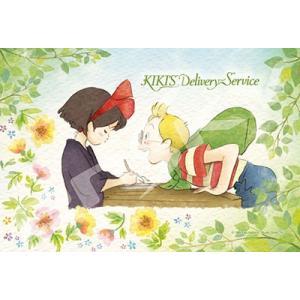 ジグソーパズル 魔女の宅急便 キキとトンボ 150ピース (150-G52)[エンスカイ]《発売済・在庫品》|amiami