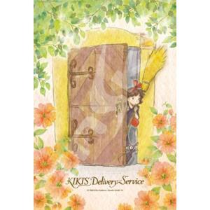ジグソーパズル 魔女の宅急便 扉を開けたら 150ピース (150-G53)[エンスカイ]《発売済・在庫品》|amiami