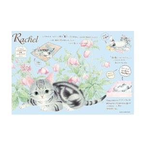 ジグソーパズル 猫町ナーゴ レイチェル 300ピース (26-278)[エポック]《04月予約》|amiami