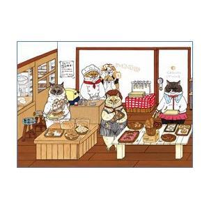 ジグソーパズル 世にも不思議な猫世界 笹かまベーカリー 500ピース (06-088)[エポック]《04月予約》|amiami