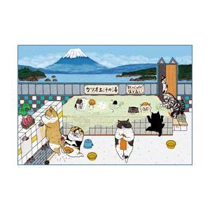 ジグソーパズル 世にも不思議な猫世界 銭湯 300ピース (26-280)[エポック]《04月予約》 amiami