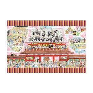 ジグソーパズル かぶきねこさがし 青砥稿花紅彩画 1000ピース (11-576)[エポック]《04月予約》|amiami