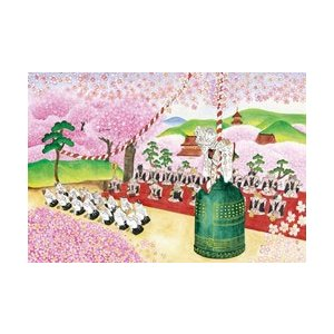 ジグソーパズル かぶきねこづくし 京鹿子娘道成寺 300ピース (26-288)[エポック]《04月予約》|amiami