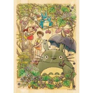 ジグソーパズル 木のジグソー となりのトトロ いっぱい採れたね 208ピース (208-W208)[エンスカイ]《発売済・在庫品》|amiami