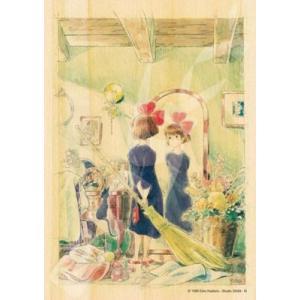 ジグソーパズル 木のジグソー 魔女の宅急便 光射す部屋 208ピース (208-W209)[エンスカイ]《発売済・在庫品》|amiami