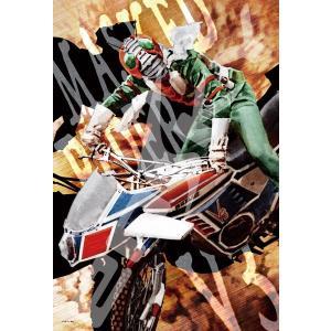 ジグソーパズル 仮面ライダーシリーズ 菅原芳人WORKS その名はV3! 300ピース (300-1340)[エンスカイ]《発売済・在庫品》|amiami