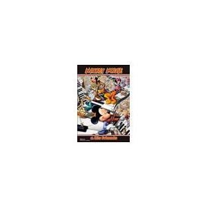 ジグソーパズル プチライト ディズニー コンサート 99ピース (99-437)[やのまん]《発売済・在庫品》|amiami