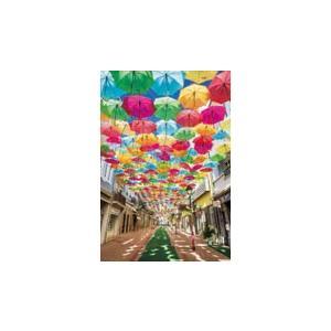 ジグソーパズル カラフルな街並み アンブレラ・ストリート-ポルトガル 300ピース (25-167)[エポック]《発売済・在庫品》|amiami
