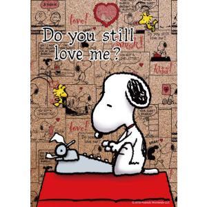 コルクジグソーパズル ピーナッツ Do you still love me? 88ピース(88-034)[ビバリー]《発売済・在庫品》|amiami