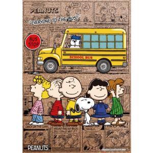 コルクジグソーパズル ピーナッツ Everyone to the bus! 88ピース(88-035)[ビバリー]《発売済・在庫品》|amiami