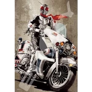 ジグソーパズル 仮面ライダーシリーズ 菅原芳人WORKS 赤き心に銀の拳 300ピース (300-1371)[エンスカイ]《発売済・在庫品》|amiami