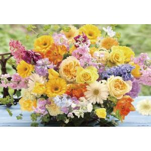 ジグソーパズル 花色セラピー 幸せのイエローブーケ 600ピース (66-106)[ビバリー]《在庫切れ》|amiami