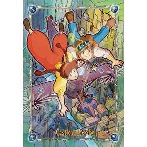 アートクリスタルジグソー 天空の城ラピュタ 飛行石の力 300ピース (300-AC040)[エンスカイ]《発売済・在庫品》|amiami
