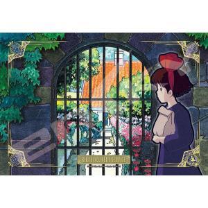 アートクリスタルジグソー 魔女の宅急便 届け物の途中 300ピース (300-AC041)[エンスカイ]《09月予約》|amiami