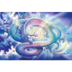 ジグソーパズル 縁起柄 彩雲溢光〜虹龍〜 1000ピース (12-057)[エポック]《在庫切れ》|amiami
