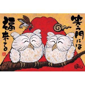 ジグソーパズル 明星いっぺい 笑う門には福来る 300ピース (26-300)[エポック]《在庫切れ》|amiami