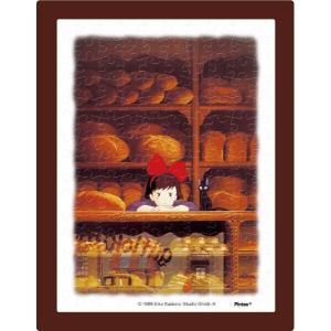ジグソーパズル スタジオジブリ作品 店番 150ピース (MA-11)[エンスカイ]《12月予約》|amiami