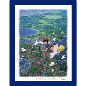 ジグソーパズル スタジオジブリ作品 コリコ上空 150ピース (MA-12)[エンスカイ]《12月予約》|amiami