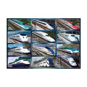 ジグソーパズル 超特急!新幹線 100ラージピース (26-802)[エポック]《01月予約※暫定》|amiami