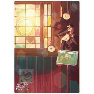 地縛少年花子くん ジグソーパズルコレクション A 120ピース[Y Line]《在庫切れ》|amiami