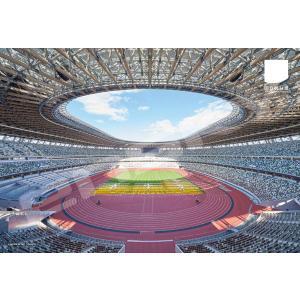 ジグソーパズル 国立競技場(2) 300ピース (300-1770)[エンスカイ]《在庫切れ》|amiami