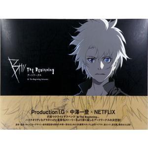 B:The Beginning アートワークス(書籍)[パイ・インターナショナル]【送料無料】《発売済・在庫品》|amiami