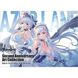 アズールレーン Second Anniversary Art Collection(画集) (書籍)[スクウェア・エニックス]《12月仮予約》
