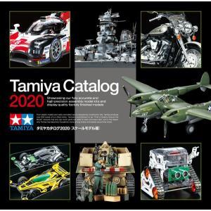 タミヤカタログ2020 (スケールモデル版) (書籍)[タミヤ]《12月予約》