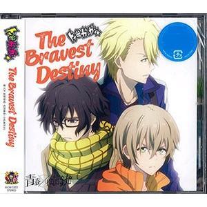 CD 『青春×機関銃...