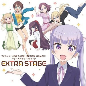 CD TVアニメ「NEW GAME!」&「NEW GAME!!」オリジナルサウンドトラック EXTRA STAGE[KADOKAWA]《発売済・在庫品》|amiami