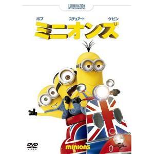 DVD ミニオンズ[NBC]《取り寄せ※暫定》の商品画像