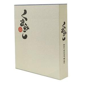 アニメ / くまみこ 弐 -みこぼっくす-DVD/DVDの商品画像 ナビ