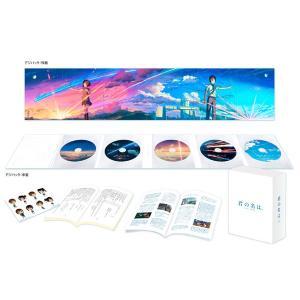 BD 「君の名は。」Blu-rayコレクターズ・...の商品画像