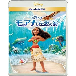 BD+DVD モアナと伝説の海 MovieNE...の関連商品5