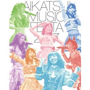 BD STAR☆ANIS、AIKATSU☆STARS! / アイカツ!ミュージックフェスタ2017 アイカツスターズ!版 (Blu-ray Disc)[ランティス]《取り寄せ※暫定》|amiami
