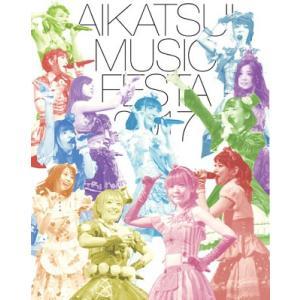 BD STAR☆ANIS、AIKATSU☆STARS! / アイカツ!ミュージックフェスタ2017 アイカツ!版(Blu-ray Disc)[ランティス]《取り寄せ※暫定》|amiami