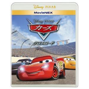 BD+DVD カーズ/クロスロード MovieN...の商品画像