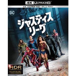 UHD ジャスティス・リーグ ブックレット付 4K ULTRA HD+3Dブルーレイ+ブルーレイ(Blu-ray Disc)[ワーナーエンターテイメント ジャパン]《取り寄せ※暫定》|amiami