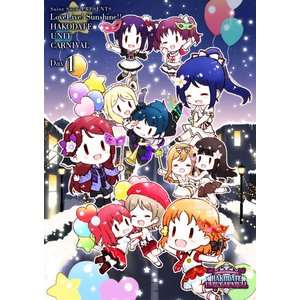 Saint Snow PRESENTS LoveLive!Sunshine!!HAKODATE UNIT CARNIVAL Day.1〈2枚組〉の商品画像|ナビ