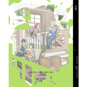 ソードアート・オンライン アリシゼーション 3〈完全生産限定版〉の商品画像|ナビ