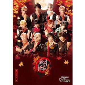BD 2.5次元ダンスライブ「ツキウタ。」ステージ 第六幕『紅縁-赤の章-』 通常版 (Blu-ray Disc)[ムービック]《発売済・在庫品》 amiami
