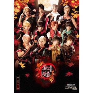 ムービック 2.5次元ダンスライブ「ツキウタ。」ステージ 第六幕『紅縁-黒の章-』 BDの商品画像|ナビ