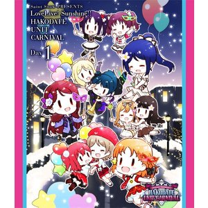 特典 BD Saint Snow PRESENTS LOVELIVE! SUNSHINE!! HAKODATE UNIT CARNIVAL Blu-ray Day1 ランティス の商品画像|ナビ