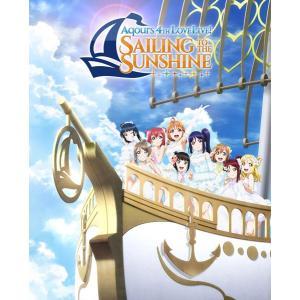 BD Aqours / ラブライブ!サンシャイン!! Aqours 4th LoveLive!〜Sailing to the Sunshine〜 Blu-ray BOX 完全生産限定[ランティス]《発売済・在庫品》 amiami