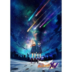 BD 戦姫絶唱シンフォギアXV 2 期間限定版 (Blu-ray Disc)[キングレコード]《11月予約》 amiami