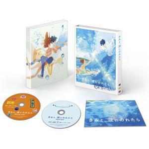 BD きみと、波にのれたら Blu-ray 豪華版[東宝/フジテレビ]《12月予約》|amiami