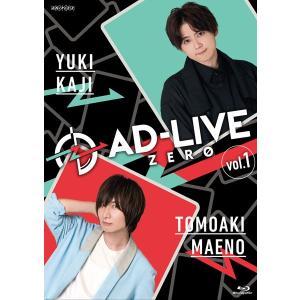 BD 「AD-LIVE ZERO」第1巻(梶裕貴×前野智昭) (Blu-ray Disc)[アニプレックス]《02月予約》|amiami