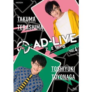 BD 「AD-LIVE ZERO」第4巻(寺島拓篤×豊永利行) (Blu-ray Disc)[アニプレックス]《03月予約》|amiami