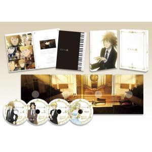 BD ピアノの森 Blu-ray BOX II[LDH pictures]【送料無料】《発売済・在庫...