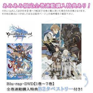【全巻連動購入特典について】 ・「BD 1〜7」もしくは「DVD 1〜7」全てをお買い上げいただいた...